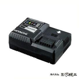 【純正】日立工機 急速充電器 <UC36YSL> 冷却機能付【14.4V 36V バッテリー vspec インパクトドライバー 車 互換 vスペック ups 充電器 バッテリーパック dz-bp14s 16200円以上送料無料】