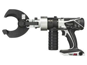 パナソニック(Panasonic) 充電式ケーブルカッター 14.4V グレー (バッテリ・充電器なし) <EZ4544K-H>通販 ez3591 電動 tl-ctl2 自転車 送料 ラチェット 油圧 マーベル 使い方 レンタル ワイヤーカッ