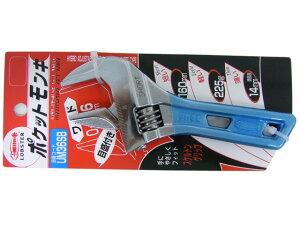 ロブテックス(エビ) ポケットモンキ 口幅 36mm <UM36SB> ロブスター モンキ 規格 寸法 価格 呼び寸法 使い方 モンキーレンチ ネプロス top エビ 使いやすい エビナット エビモンゴ