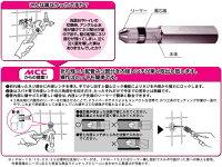 松阪鉄工所(MCC)内径レンチ15A20A適応管15A、20A<IPW-1520>