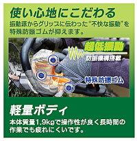 リョービ(RYOBI)ヘッジトリマ刈込幅380mm特殊強力刃<HT-3831H>