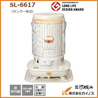【送料無料】コロナ <SL-6617W> 新発売 対流型石油ストーブ 2017年モデル ファンなし 燃焼継続時間10.9時間 ホワイト 白色 SL6617W SL−6617W【SL-6616 SL6616W L66HW SL-66G SL-66Hの後継品 最安値挑戦 おしゃれ レトロ 対流式 災害 非常時 地震 暖房器具 おすすめ 人気】