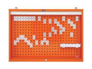 TONE(前田金属) ツールケース シャッター付サービスボード <C45B> 【工具セット 工具箱 e-value おすすめ 通販 人気 比較 価格 】