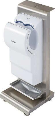 【熱中症対策】【送料無料】ダイソン dyson airblade dB 自立スタンドセット Standbyd <73032SBM> 【壁掛け 45cm tfz 激安 通販 おすすめ 人気 価格 安い クーラー 冷房 トイレ ハンドドライヤー】