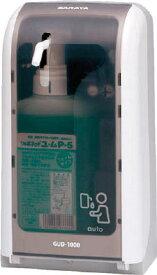 サラヤ ノータッチ式ディスペンサー GUD1000PHJ <41962>【自動 置き型 殺菌 消毒 除菌 スプレー 液体 対策 防止 泡 激安 通販 おすすめ 人気 セール 比較 16,200円以上は 送料無料】