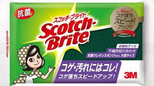 【10個セット】3M スコッチブライト 抗菌ウレタンスポンジS 大型サイズ <S23KS>スリーエム【スポンジ 泡立ち 通販 おすすめ 人気 使いやすい 鍋 フライパン 最安値挑戦 価格 安い】