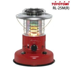 【あす楽】トヨトミ <RL-250(R)> レインボーストーブ 対流型石油ストーブ ファンなし レッド 赤色 限定品 toyotomiRL-250R