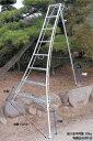 ハラックス アルステップ 造園プロ用3本伸縮タイプ 6尺 ピン式3本伸縮タイプ<AMP-6>【HARAX 農家 農業 畑 家庭園芸 …