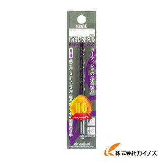 三菱K ブリスターパックバイオレットドリル5.0mm BVSDD0500 【最安値挑戦 激安 通販 おすすめ 人気 価格 安い おしゃれ 16200円以上 送料無料】