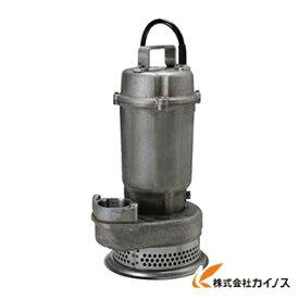 【送料無料】 ツルミ 耐食用ステンレス製水中渦巻ポンプ 60HZ 50SFQ2.4 50SFQ2.460HZ 【最安値挑戦 激安 通販 おすすめ 人気 価格 安い おしゃれ】