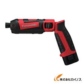 【送料無料】 Panasonic 充電スティックインパクトドライバ7.2V レッド EZ7521LA2S-R EZ7521LA2SR 【最安値挑戦 激安 通販 おすすめ 人気 価格 安い おしゃれ】