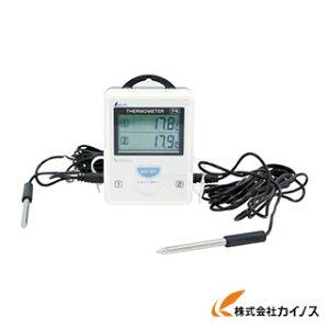 シンワ ワイヤレス温度計A_子機 73242 【最安値挑戦 激安 通販 おすすめ 人気 価格 安い おしゃれ 】