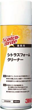 コンドル(床用水切り)ドライワイパー45<WI543-040U-MB>