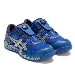 アシックス 安全靴 ウィンジョブ 限定色 1273A009 CP209 BLUE BOA インペリアルブルー/ピュアシルバー【作業靴 作業用 スニーカー 保護 ワーキングシューズ】