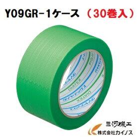 ダイヤテックス パイオラン 塗装養生用テープ 50mm×25m グリーン <Y09GR-1ケース(30巻入)>高品質タイプ Y-09-GR Y−09−GR 【最安値挑戦 養生テープ 16500円以上 送料無料 25mm×50m 50mx25mm 25mmx50m 25×50 50×25 安全 強度 大量 激安 価格 安い 人気 おすすめ】