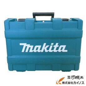 マキタ 充電式グラインダーGA408Dシリーズ用プラスチックケース <821817-6>※821734-0の後継