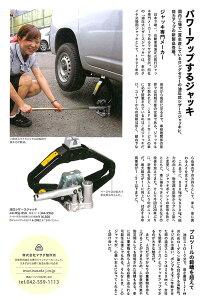 あす楽マサダシザースジャッキ<MSJ-850>適応車両重量masadajack