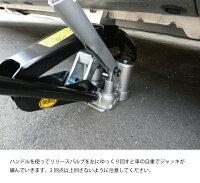 マサダシザースジャッキMSJ-850【MSJ850ジャッキ最安値挑戦油圧ジャッキ激安通販おすすめ人気価格安い16200円以上送料無料タイヤ交換車輌自動車】