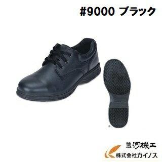日進ゴム JIS規格 安全靴 ハイパーV/HyperV #9000 ブラック 黒<24.5cm〜29.0cm> 短靴 革【作業用靴 滑らない ハイパーブイ EEE メンズ 大きいサイズ 耐滑底 衝撃吸収 16200円以上送料無料】