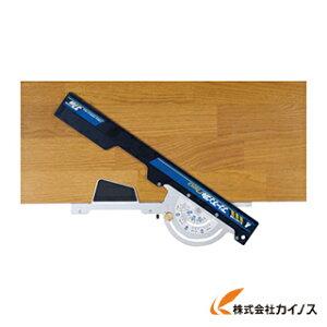 シンワ 丸ノコガイド定規フリーアングルNeo37cm 73166 【おすすめ おしゃれ 人気 ハンドメイド 工作】