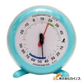 シンワ 温湿度計Q−2 丸型10cmライトブルー 70496