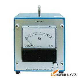 ULVAC ピラニ真空計(デジタル仕様) GP−1000G/WP−01 GP1000G/WP01