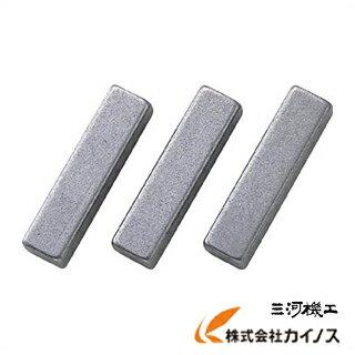 【廃番】セイキ 平行キー両角S50C SC0206