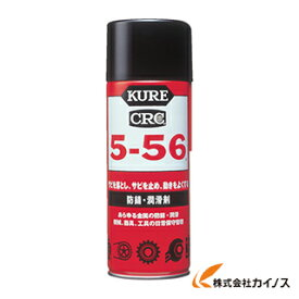 スプレー 潤滑 油 【楽天市場】株式会社友和 ASAHI
