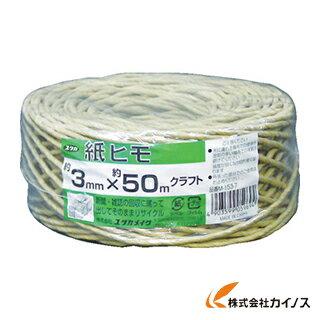 ユタカ 荷造り紐 紙ヒモ #20×約50m クラフト M-153-7