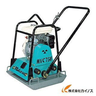 【廃番】三笠産業 プレートコンパクター(前進型) MVC-75F