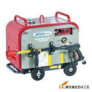 スーパー工業 ガソリンエンジン式 高圧洗浄機 SEV−2108SS(防音型) SEV-2108SS 【建設機械 車輛 洗浄 建設 現場 道路 林業 機械 最安値挑戦 激安 通販 おすすめ 人気 価格 安い】
