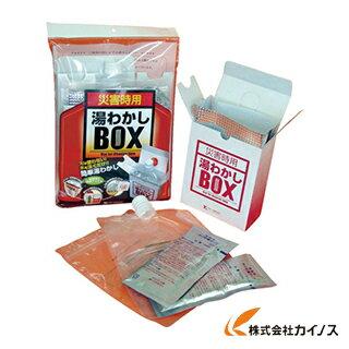 トライ 湯わかしBOX基本セット UWB-A1