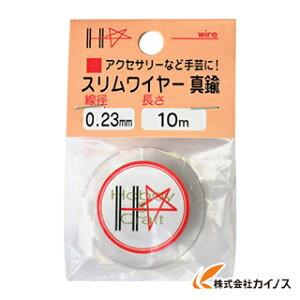 ハント スリムワイヤー 真鍮線 ♯34×10m 10155886 【最安値挑戦 通販 おすすめ 人気 価格 安い おしゃれ 】