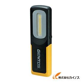 【送料無料】 GENTOS 防爆LED作業灯 GANZ BA30 GZ-BA30 GZBA30 【最安値挑戦 激安 通販 おすすめ 人気 価格 安い おしゃれ】