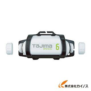 タジマ リチウムイオン充電池3757 LE-ZP3757C LEZP3757C 【最安値挑戦 激安 通販 おすすめ 人気 価格 安い おしゃれ 16200円以上 送料無料】
