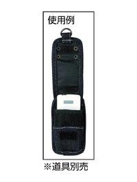 EDWIN(エドウイン)携帯ケース1ポケットタイプ黒カラビナ付<EDW-H201>