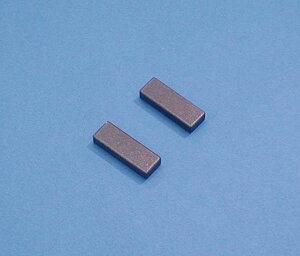 シンワ マグチップ 角型 B-4 10.5×30mm 2個入 <72156>【 激安 通販 おすすめ 人気 価格 安い 雑貨 磁石 マグネット 接合 黒板 ホワイトボード おもちゃ ホビー 壁 クロス 棚 冷蔵庫】