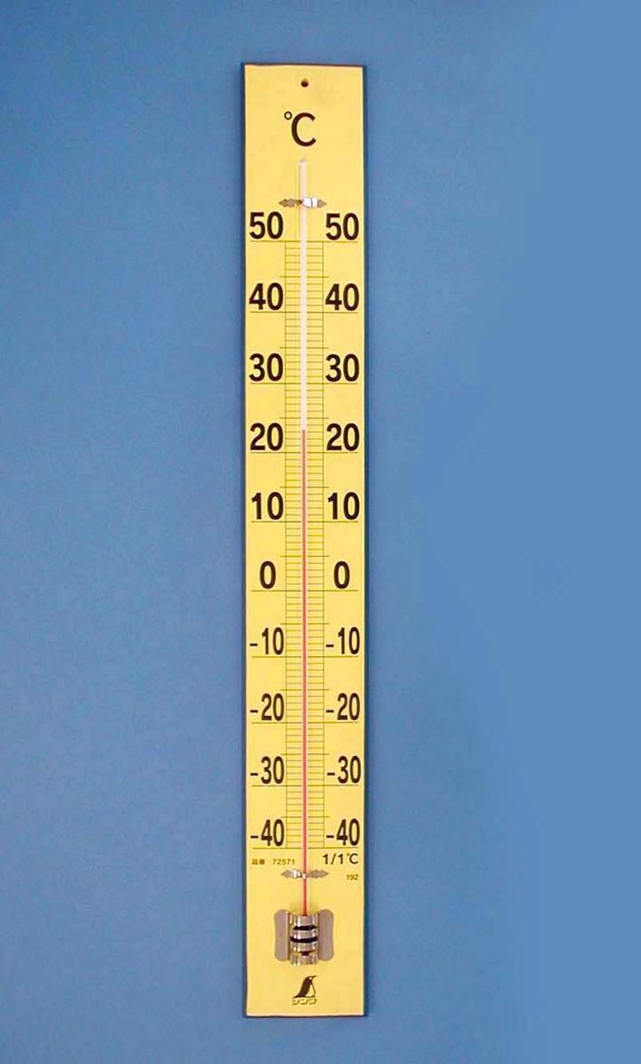 シンワ 温度計 木製 90cm <72571> 【湿度計 デジタル 料理用 外気温 オーブン ナチュラル アプリ 種類 非接触 熱電対 水銀 高温 16200円以上は 送料無料 通販 セール おすすめ 人気 比較】
