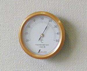 シンワ 温度計 丸型 S-3 6.5cm <72667> 【湿度計 デジタル 料理用 外気 オーブン ナチュラル アプリ 種類 非接触 熱電対 水銀 高温 通販 セール おすすめ 人気 比較】