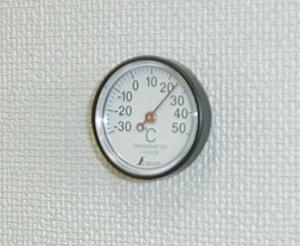 シンワ 温度計 丸型 S-5 3.5cm <72675> 【湿度計 デジタル 料理用 外気 オーブン ナチュラル アプリ 種類 非接触 熱電対 水銀 高温 通販 セール おすすめ 人気 比較】