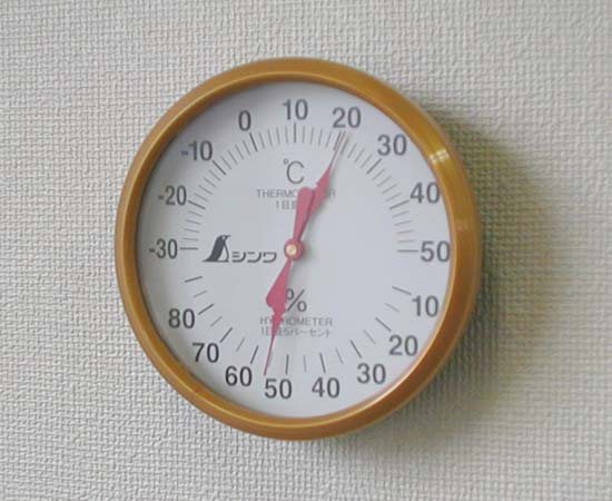 シンワ 温湿度計 丸型 U-1 10cm <72691> おしゃれ デジタル 高精度 赤ちゃん 時計 エンペックス バックライト 価格 u3