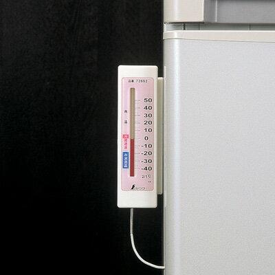 シンワ 冷蔵庫用温度計 隔測式 マグネット付 <72692> 【湿度計 デジタル 料理用 外気 オーブン ナチュラル アプリ 種類 非接触 熱電対 水銀 高温 16200円以上は 送料無料 通販 セール おすすめ 人気 比較】