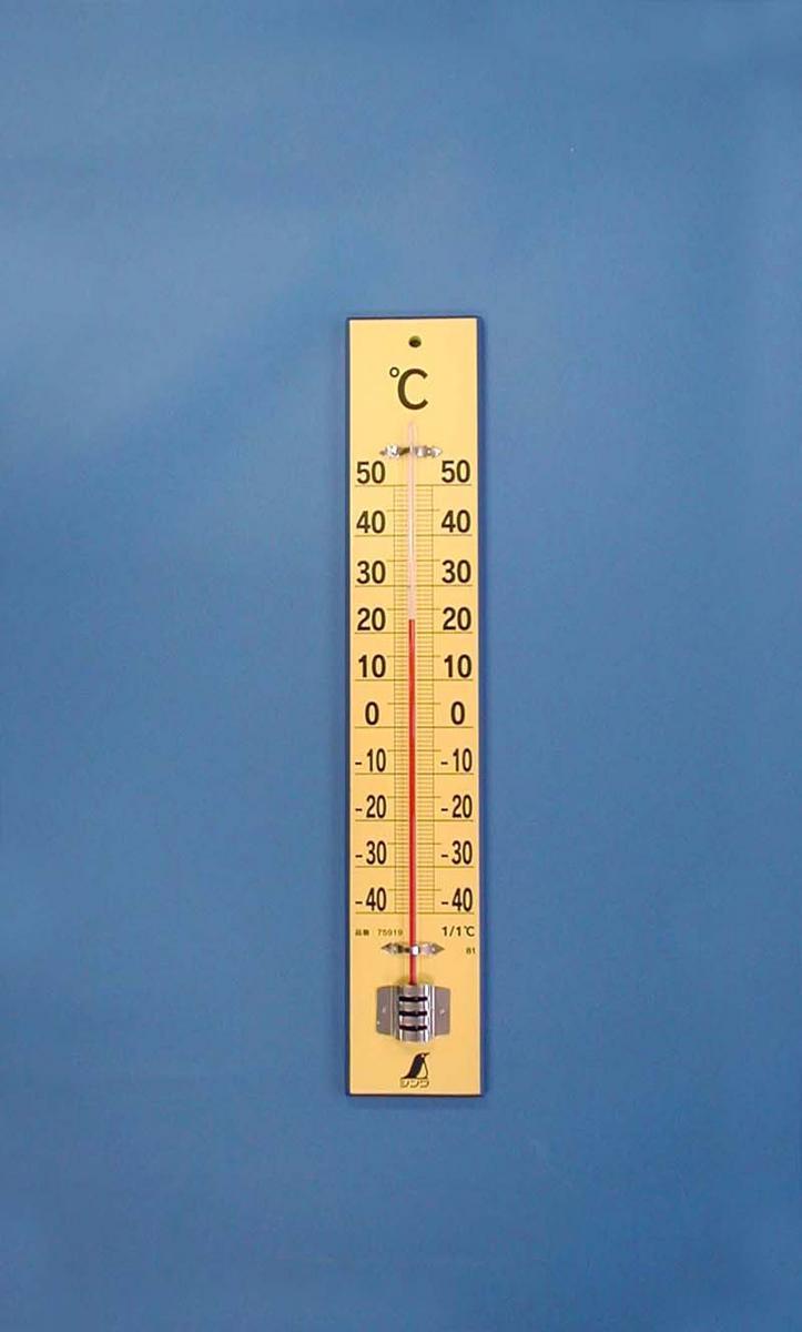 シンワ 温度計 木製 45cm <75919> 【湿度計 デジタル 料理用 外気 オーブン ナチュラル アプリ 種類 非接触 熱電対 水銀 高温 16200円以上は 送料無料 通販 セール おすすめ 人気 比較】