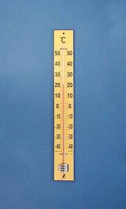 シンワ 温度計 木製 60cm <75920> 【湿度計 デジタル 料理用 外気 オーブン ナチュラル アプリ 種類 非接触 熱電対 水銀 高温 通販 セール おすすめ 人気 比較】