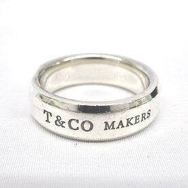 ティファニー リング・指輪 MAKERS 1837 メイカーズ ミディアム スライス リング スターリングシルバー 17.5号【質みなみ・小倉店】【質屋】 TIFFANY&Co. 【中古】 KR1405