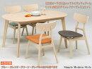 北欧風ビーチ突板140cm幅楕円テーブルと4色対応モダンチェアーのナチュラルダイニング5点セット(ブルー色・オレンジ色・グリーン色・グレー色)4人掛け布張り木製ダイニングチェアーダイニングテーブル食卓セット食卓椅子シンプル