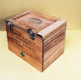 大人気 木製救急箱 お洒落 かわいい セキュリティボックス 救急箱  キュアメイト ファマシーボックス 人気インテリア カントリー雑貨 ナチュラル雑貨★(新品)★木製 小物入れ!コスメBOX 色々お使いいただけます!
