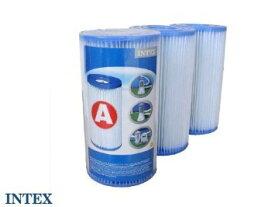 INTEX クリスタルクリア 浄化ポンプ用フィルターカートリッジ Aタイプ #59903CF 3個セット インテックス【パッケージ破れ品】