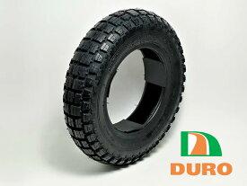 【あす楽】DURO デューロ タイヤ HF-203 4.00-8 4PR W/T カスタムパーツ NO6424