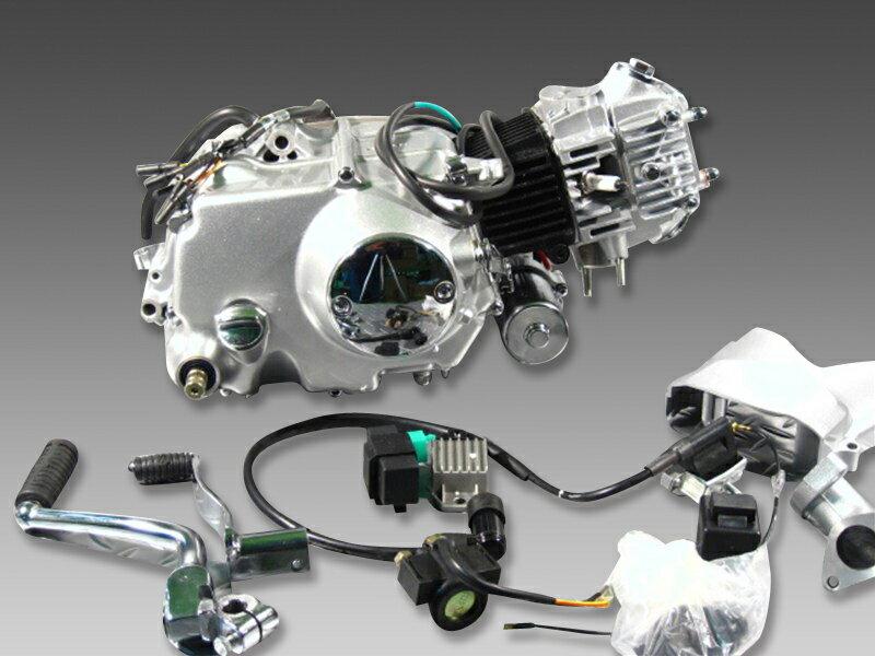 50ccエンジンセル始動方式NO0318